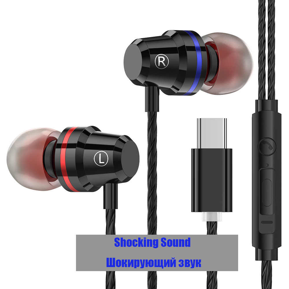 Type-c Metal Wired Earphone For Pro P20 Huawei Glory For Xiaomi MAX2 Earphone Sound Stereo Bass In-Ear Headset