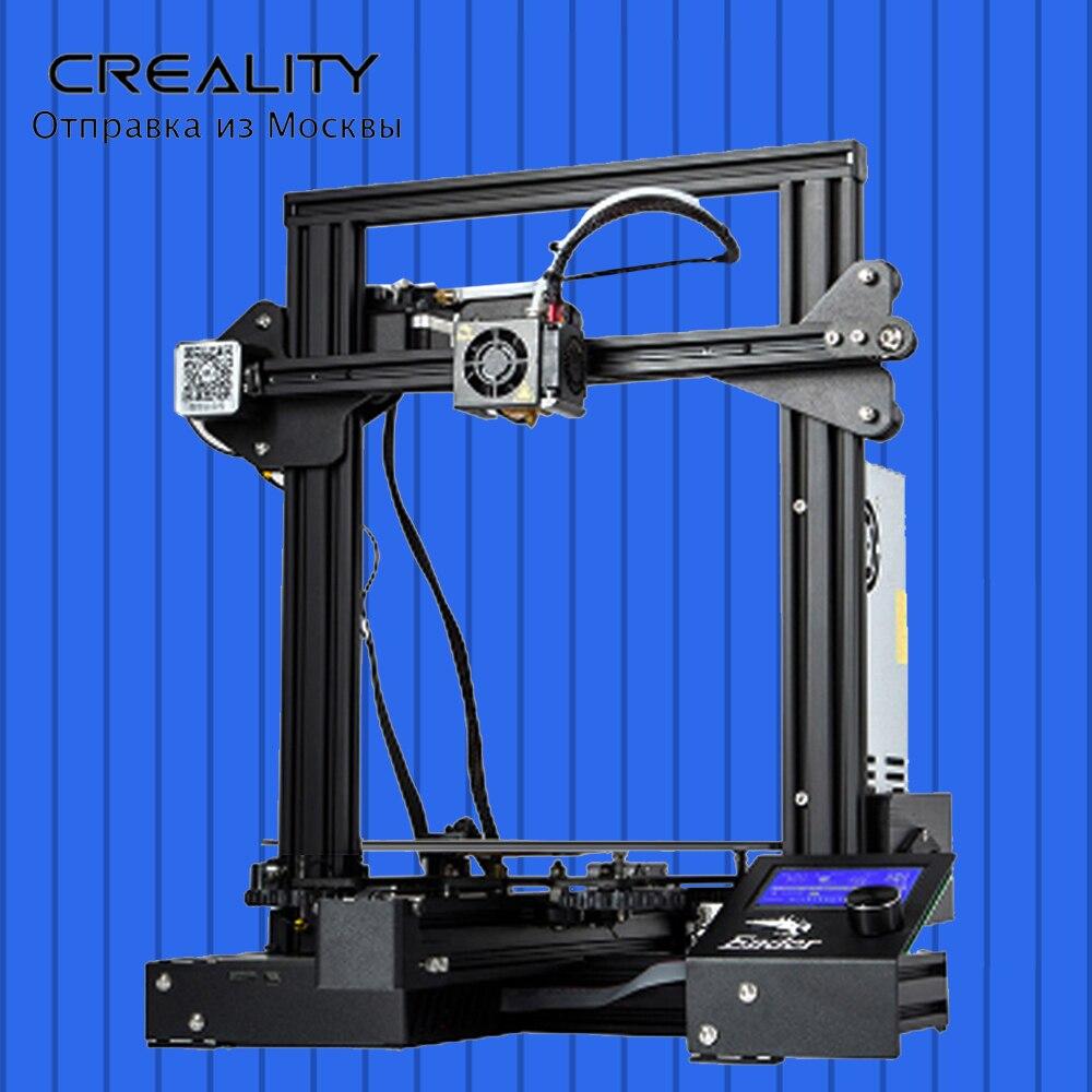 CREALITY 3D Drucker Ender-3/Ender-3 PRO DIY KIT MeanWell Netzteil/für 1,75mm PLA ABS PETG TPU /versand von Russland