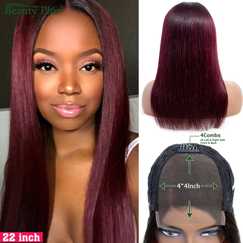 Brazilian Wigs 4x4 Straight Burgundy Lace Closure Wigs Ombre Colored 99J Human Hair Wigs 150% Density Pre-Plucked Non-Remy Wigs
