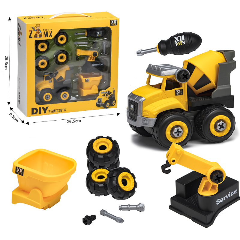 Nut Disassembly Loading Unloading Engineering Truck Excavator Bulldozer Child Screw Boy Creative Tool Education Toy Car Model(China)