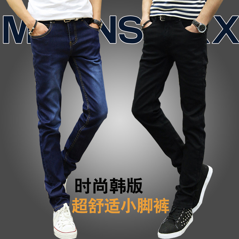 2019 Men Four Seasons Jeans Youth Korean-style Large Size Micro Elastic Skinny Pants Men's Casual Long Pants A Pieces Of Hair