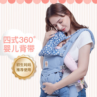Baby strap Egobaby omni 360 ergonomic baby carrier multifunctional breathable newborn baby comfort baby carrier baby boy boy sup