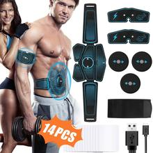 Smart Fitness Belt Muscle Stimulator Fat Burner Anticellulite Slimming EMS Patch Men And Women Abdominal Muscle Training Device
