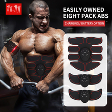 Fouavrtel スマート ems ヒップトレーナー電気筋肉刺激ワイヤレス臀部腹部 abs 刺激フィットマッサージ