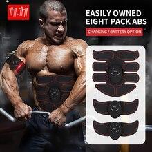 Fousartel estimulador muscular elétrico sem fio, treinador para músculos abdominais e atividades físicas, massageador corporal
