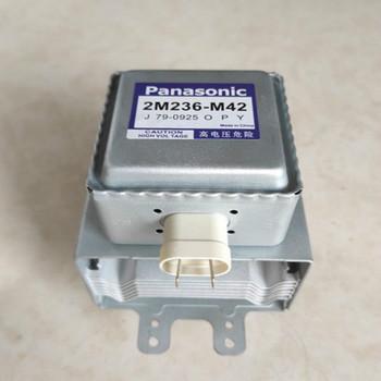 Nowy dla części piekarnika mikrofalowego Magnetron dla 2M236-M42 kuchenka mikrofalowa Magnetron 2M236-M42 kuchenka mikrofalowa Magnetron tanie i dobre opinie