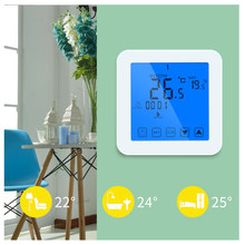 Touch Screen Digital Thermostat for Gas Boiler Heating Temperature Controller Regulator Battery Powered Wall Mounted Thermostat(China)