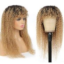 Parrucche crespi per capelli umani ricci con frangia IJOY Omber miele biondo parrucche brasiliane per capelli neri parrucca per capelli ricci Non in pizzo