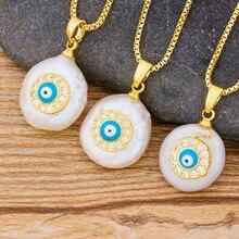 Ожерелье чокер женское золотистое с подвеской крестом и сердцем