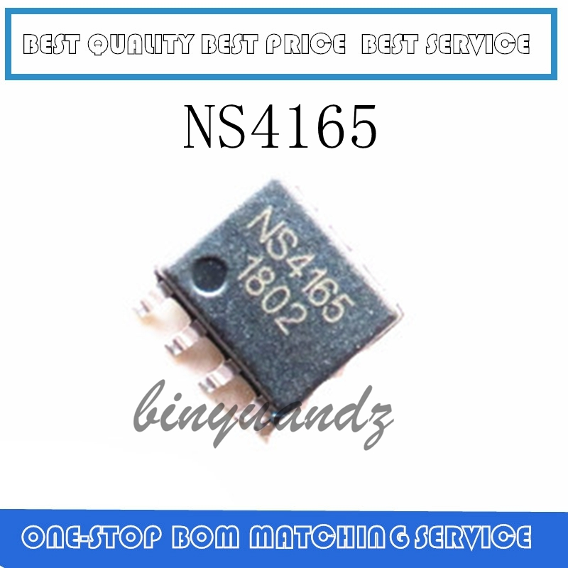 10PCS~50PCS/LOT NS4165 SOP8 New Original