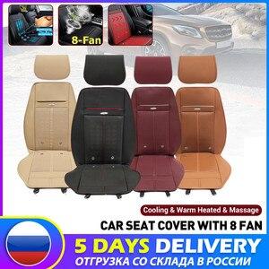 Image 1 - Capa universal de assento de carro 3 em 1, para automóveis com refrigeração, aquecimento e massagem capas de assento