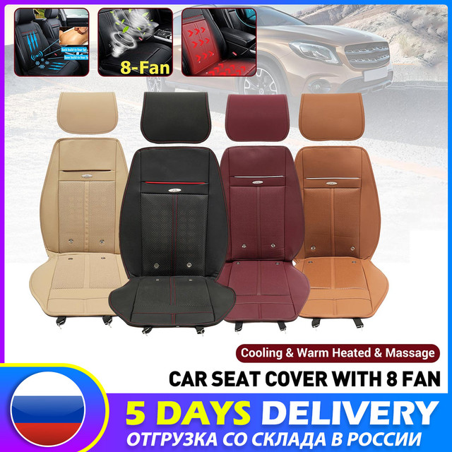 Capa universal de assento de carro 3 em 1, para automóveis com refrigeração, aquecimento e massagem capas de assento