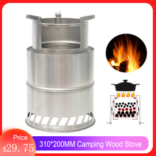 Camping Wood Stove Burner Furnace Stainless-Steel Backpacking Gas Split Large 310--200mm