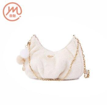 Bag for Women 2020 Autumn and Winter New Fashionable Pleated Cloud Bag Plush Chain Shoulder Messenger Bag Fur Bag Underarm Bag