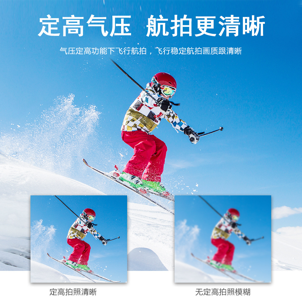 Toy Drone For Aerial Photography 2.4G Drop-resistant Children Remote Control Aircraft Quadcopter