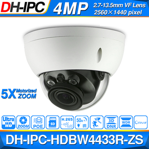 Image 2 - Dahua 4MP 8+4 Security CCTV Camera Kit NVR4108 8P 4KS2 IP Camera IPC HDBW4433R ZS 5X ZOOM P2P Surveillance Kits Easy Install