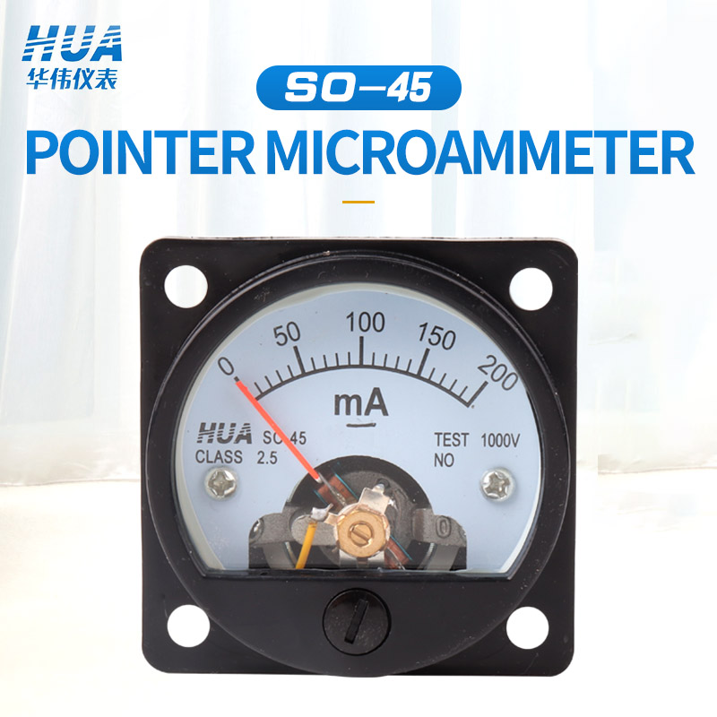 SO-45 DC MA Anolog Ammter 1mA-500mA 1A2A3A5A10A15A20A 30A/75mV Etc , Current Meter. Special Specifications Please Private Chat.