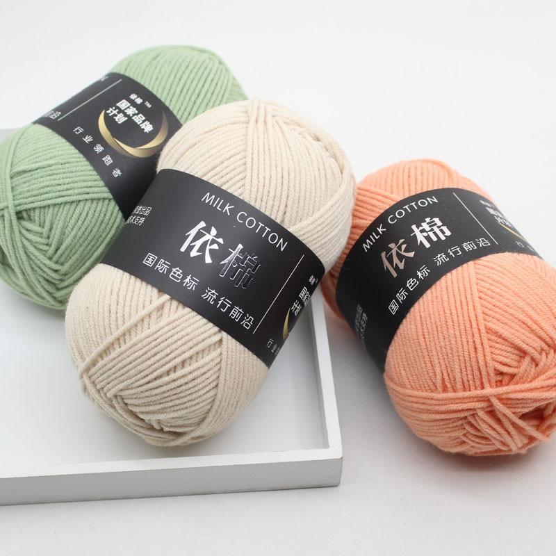 Hot Sale Multi Color Cotton Silk Knitting Yarn Soft Warm Baby Yarn for Hand Knitting thread Supplies 50g/lot