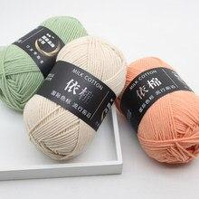 Offre Spéciale Multi Couleur Coton Fil À Tricoter En Soie Doux Bébé Chaud Pour Le Tricotage à la main fournitures de Fil 50 g/lot