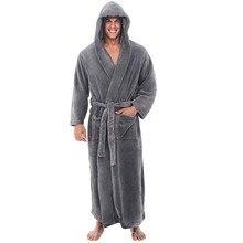 Мужской халат, зимний, плюшевый, удлиненный, шаль с капюшоном, длинный рукав, халат размера плюс, S-5XL, пальто, мужская повседневная домашняя одежда