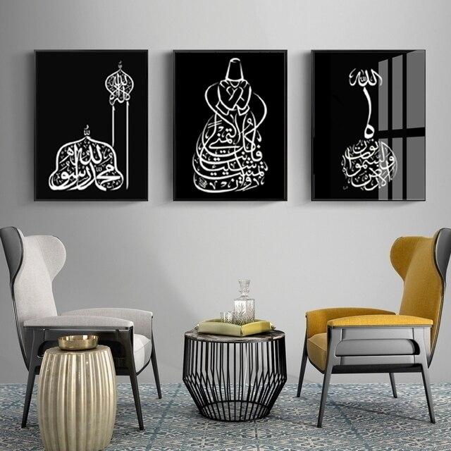Islamitische Wall Art Canvas Schilderijen Modern Design Moslim Foto S Arabische Kalligrafie Posters En Prints Voor Woonkamer Home Decor