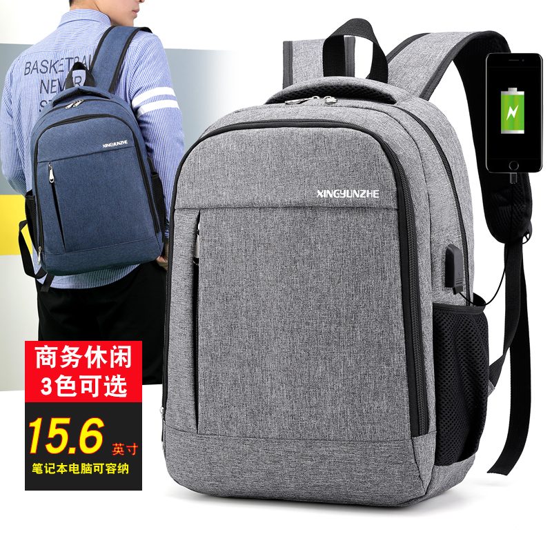 New Laptop Backpack For Men College Backpack Large Capacity Backpack