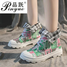 Colorful high-top ladies canvas shoes breathable flat