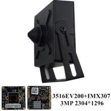 3MP Sony IMX307 + 3516EV200 3,7 мм IP коробка для мини камеры с низким освещением 2304*1296 Onvif все цвета CMS XMEYE P2P детектор движения PoE