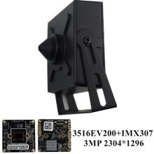 3MP Sony IMX307+3516EV200 3.7mm IP Mini Box Camera Low illumination 2304*1296 Onvif All ColorCMS XMEYE P2P Motion Detection PoE