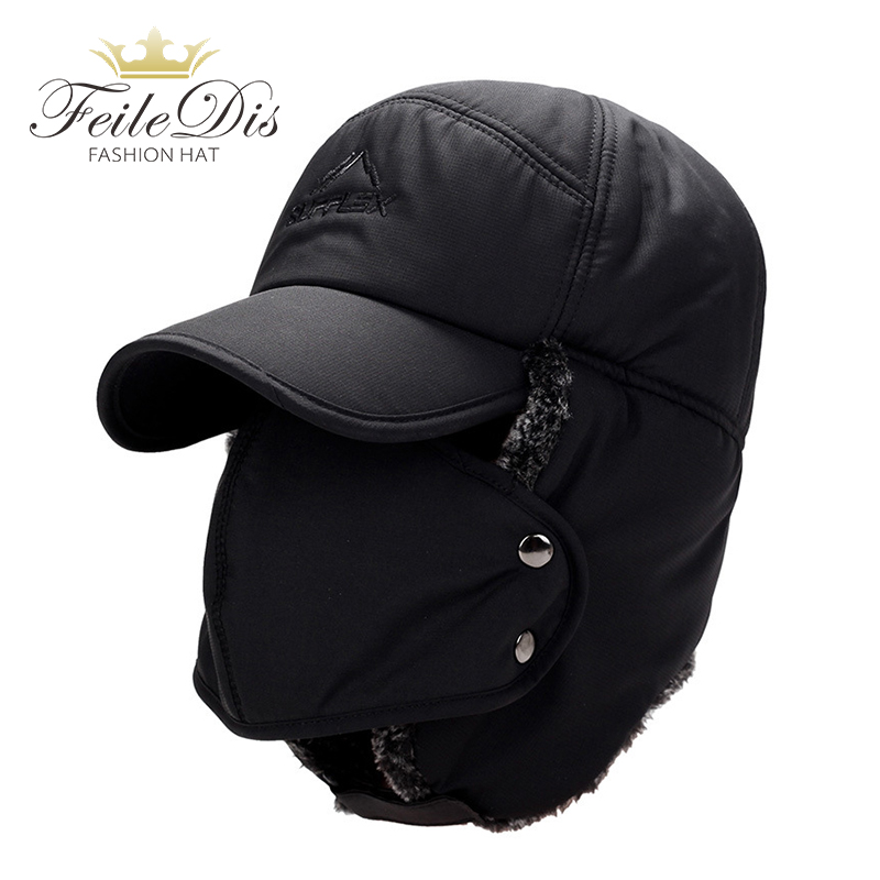 [FEILEDIS]Men Women Outdoor Riding Hat Masked Fur Hats Winter LadiesThick Warm Keeping Ears Protection Bicycle Cycling SkiingHat