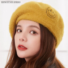 HANYUNXUANHAO Winter Womens Hat Wool Beret Rabbit Fur Knitted For Girl Fashion Lady Cap