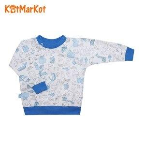 Кофточка для мальчика KotMarKot Воздушный зоопарк, 4020287