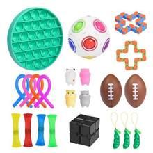Bola de mármores para edc mão autismo adhd ansiedade alívio foco crianças estresse mágico brinquedos brinquedos terapia sensorial pacote brinquedo sensorial
