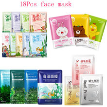 18Pcs Mixed Face Mask Plant Seaweed snail cartoon Series Deep Moisturizing Soften Anti-Aging Facial Masks Different Packaging