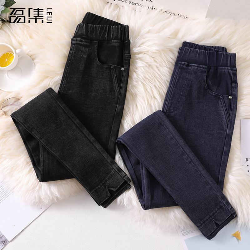 Plus Size Jeans Woman High Waist  Full Length Elastic Black Blue  Softener Skinny Pencil Pants 3xl-6xl