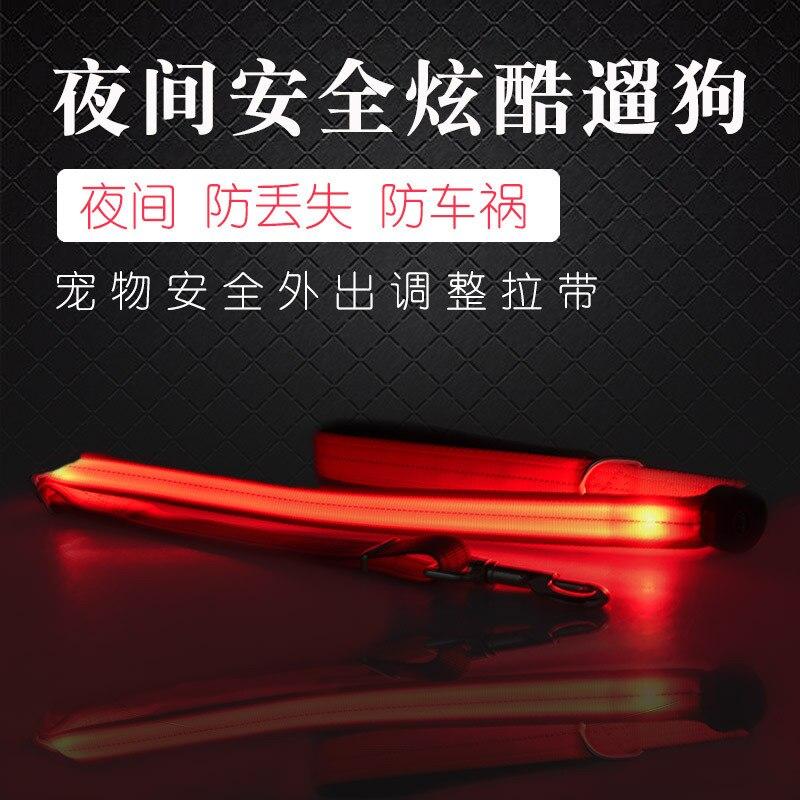 New Style Foam Handle LED Adjustable Nylon Shining Large Dog Dog Traction Rope Pet Supplies Hand Holding Rope