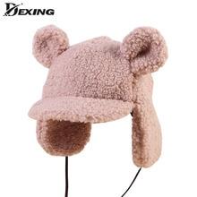 Hat Women Korean-Plush Bomber-Hats Protection-Caps Warm Winter Cute And Bear Wool Lamb