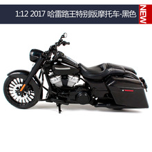 Maisto 1:12 Harley Davidson 2017 Road King Speclal Motorcycle metal model Toys For Children Birthday Gift Toys Collection