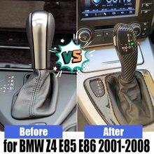 F30 Стиль рукоятка переключения Замена ПУ кожа для bmw z4 e85