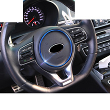 Lsrtw2017 Car Steering Wheel Logo Ring Trims for Kia K5 Optima Pro 2016 2017 2018 2019 2020 Interior Mouldings Accessories