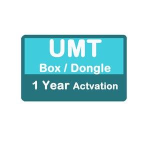 Image 1 - Umtプロドングル究極のマルチツール (umt) プロドングル究極のマルチツール 1 年活性化umtドングルumtボックス活性化
