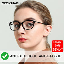 Женские компьютерные очки occi chiari с сисветильник прозрачная