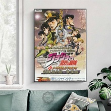 Posters and Prints JoJo s Bizarre Poster Adventure Action Japan Anime Canvas Painting Wall Art Picture for Living Room Home Deco