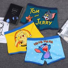 4 pçs roupa interior masculina algodão, boxer, adolescente dos desenhos animados tendência de quatro cantos, personalidade do estudante criatividade engraçado menino bonito