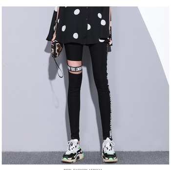 Summer Pants Women Hollow Out High Waist Pants for Women Outwear Streetwear Trousers Women Letter Black Hippie Pants chic hollow out letter opening ring for women
