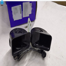 For Volvo XC60 Horn Safety Whistle 31294498