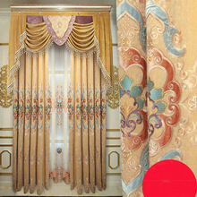 European Cashmere Embroidery Curtains for Living Dining Room Bedroom.