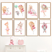 Cartoon Ballet Girl Bunny Unicorn Nursery Wall Art Print Canvas Painting Nordic Posters And Prints Pictures Kids Room Decor