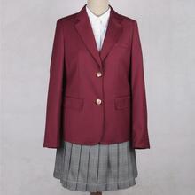 Japan School Uniforms Coats Girls Student Suit Jacket Spring Autumn New British Campus School Unifor