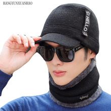 Winter Hats Skullies Beanies Hat for Men Women Wool Knit Warm Plush Scarf Caps Balaclava Mask Gorras Bonnet Knitted Snow Ski Hat women s wool knitted beanies hats fashion diamond autumn winter hat female thick warm mask ski cap for women gorras